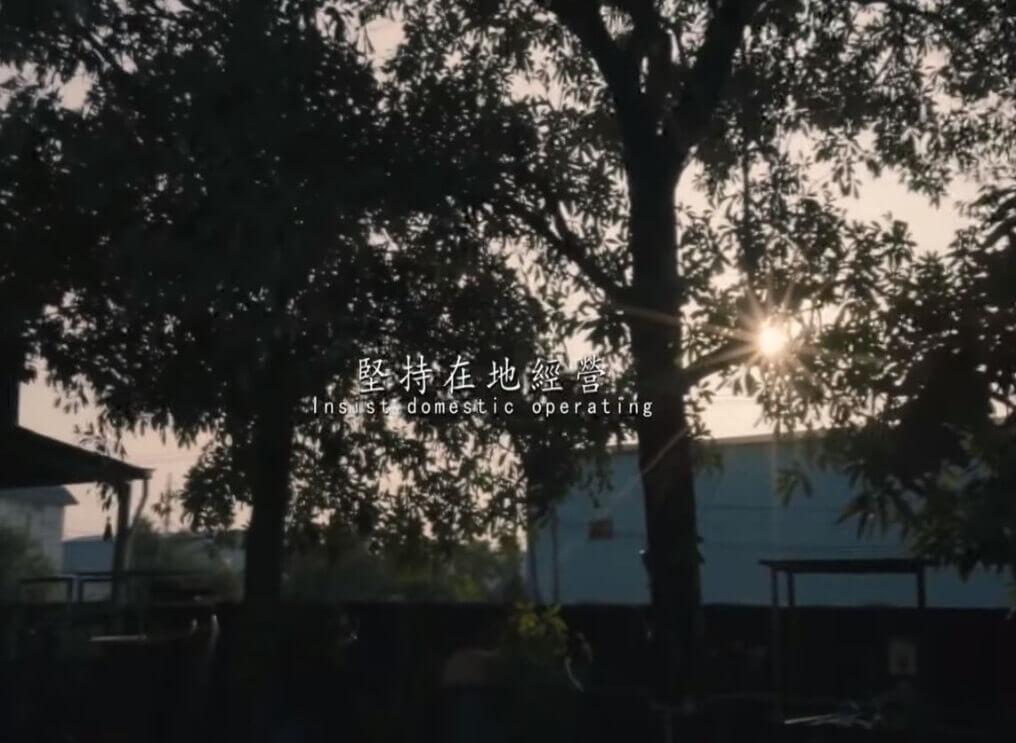 tsuenchen-01
