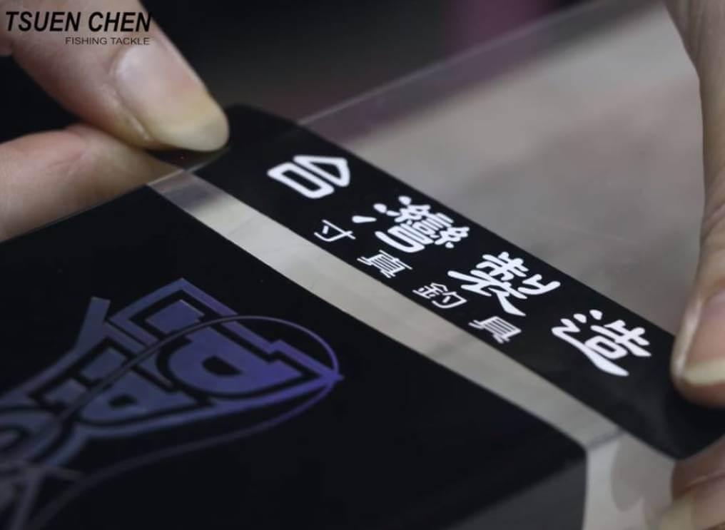 tsuenchen-03
