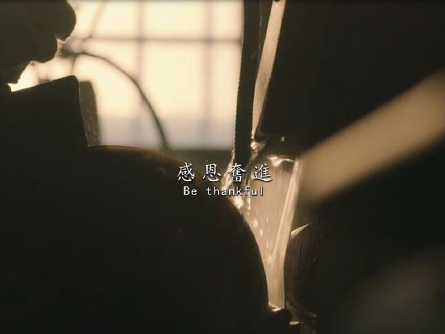 index-04
