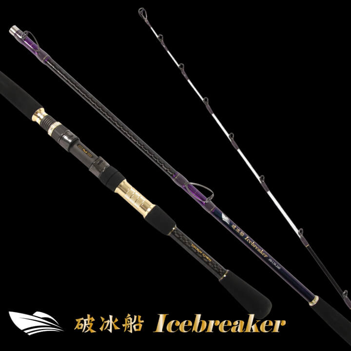 icebreaker-02