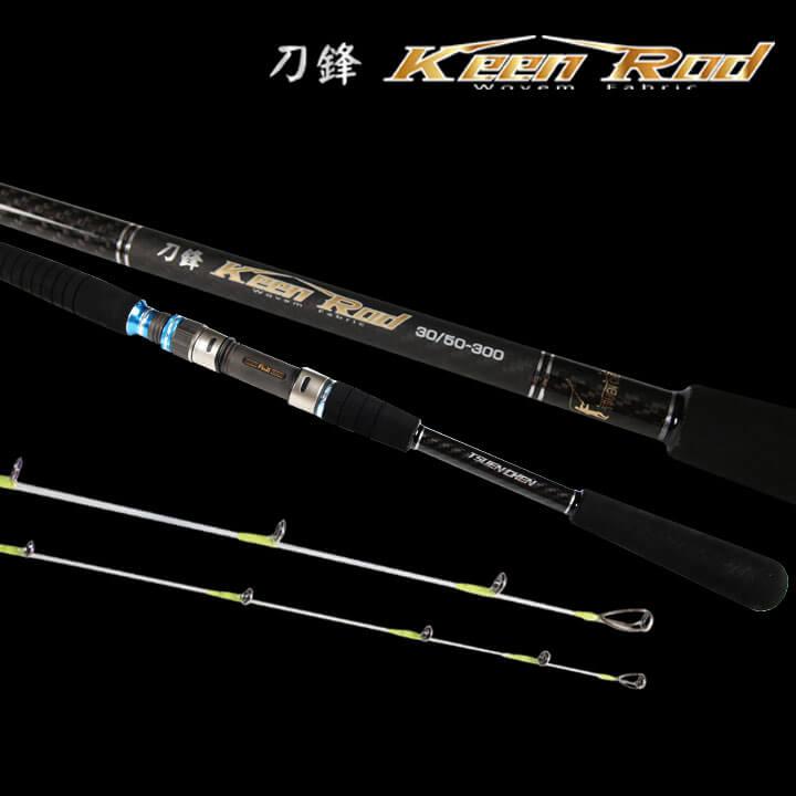 keen-rod-01