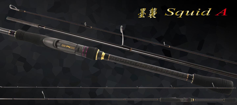 squid-a-01