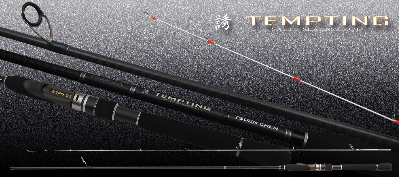 tempting-02